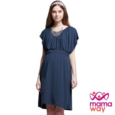 孕婦裝 哺乳衣 飄逸抽皺連袖洋裝(共二色) Mamaway