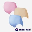 【ohoh-mini 孕婦裝】SKIN KISS 高腰孕婦內褲三件組