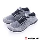 【美國 AIRWALK】透氣輕量編織慢跑鞋運動鞋男款-灰色