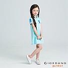 GIORDANO   童裝勝利獅王POLO領連身裙-38 綠藍