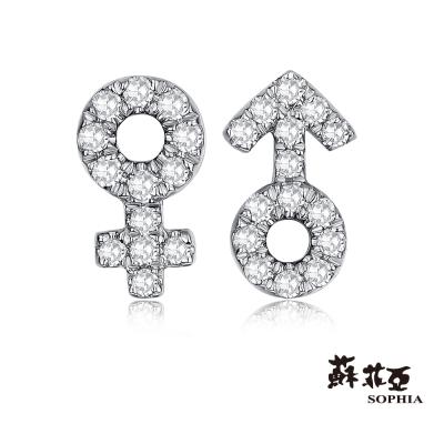 蘇菲亞SOPHIA 鑽石耳環 - 兩小無猜鑽石耳環