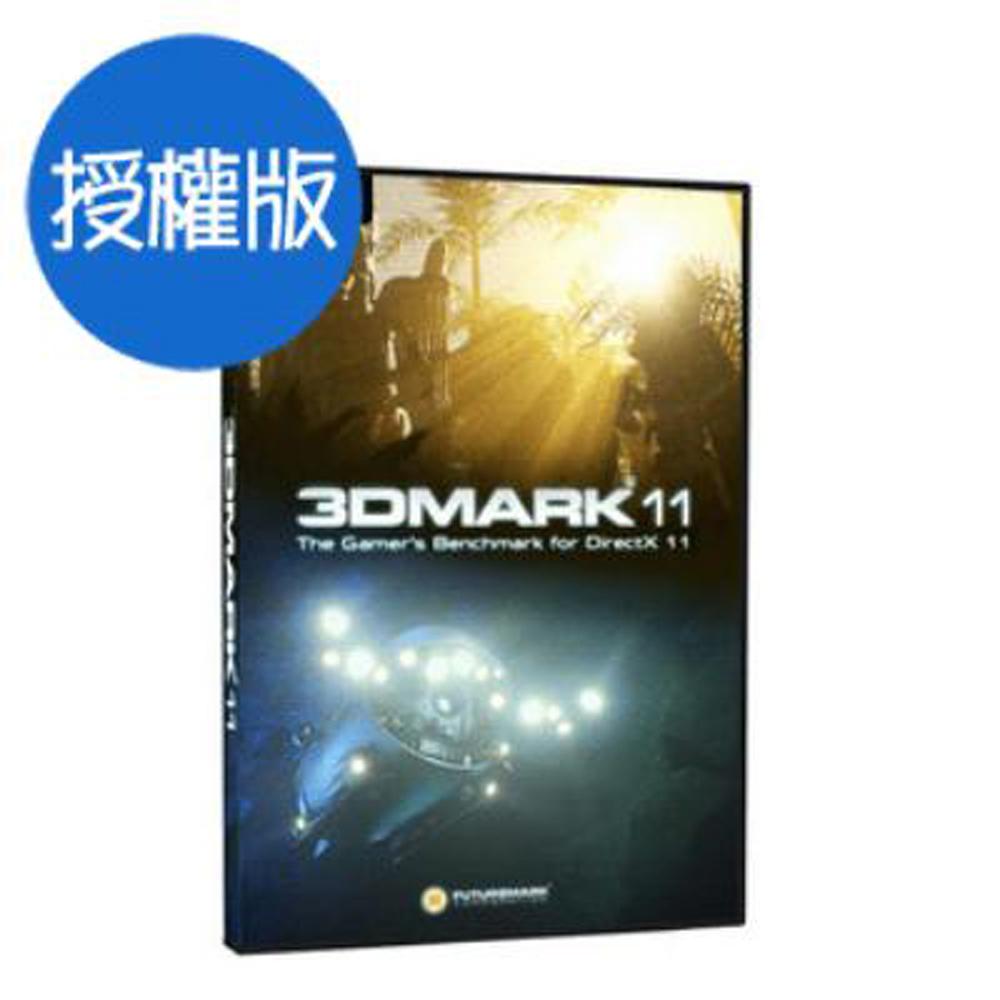 3DMark 11 Professional 單機版 (下載版)
