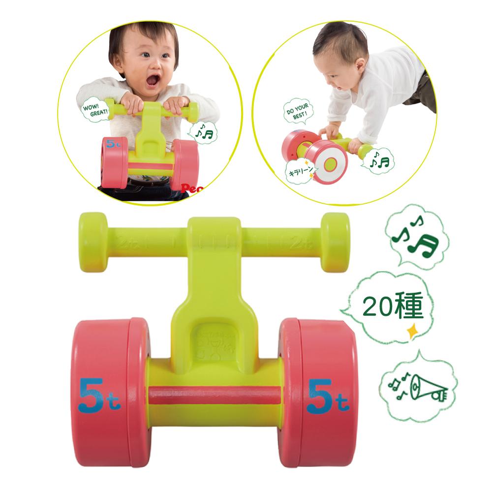 日本People-體能運動滾輪玩具(8m+)