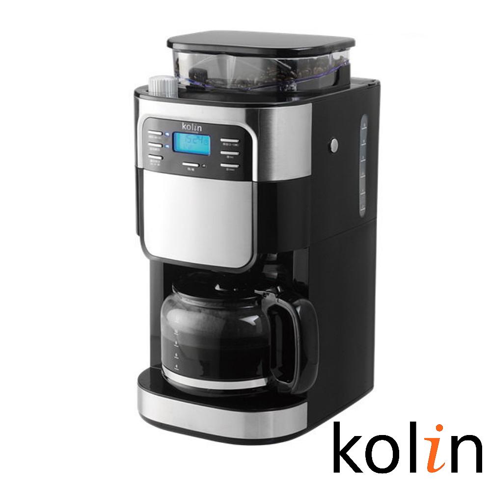歌林自動可調研磨咖啡機KCO-LN403B