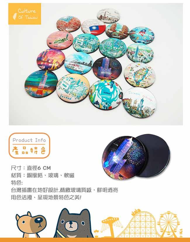 JB DESIGN-文創玻璃磁鐵-160_台北夜晚