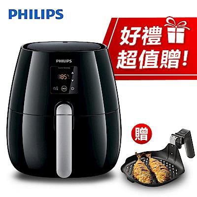 飛利浦 PHILIPS 免油健康氣炸鍋黑色(HD9230)