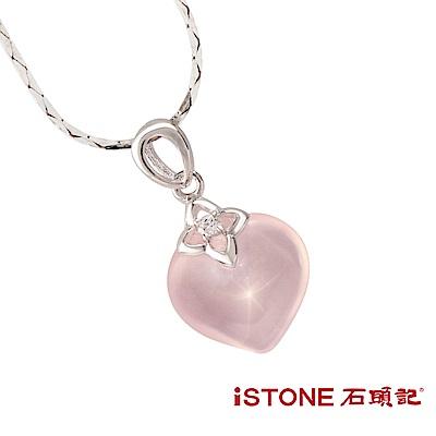 石頭記 925純銀星光芙蓉晶項鍊墜-花樣愛心