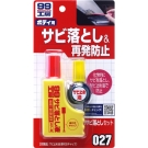 日本SOFT 99 去鏽防鏽油-快