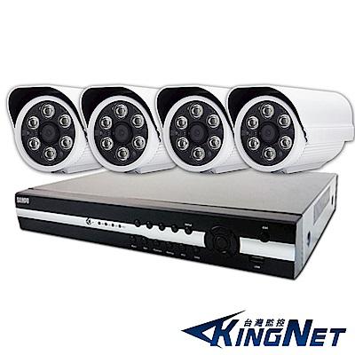 監視器攝影機組 - KINGNET 聲寶 SAMPO AHD 8路主機套餐+4台監視器攝影
