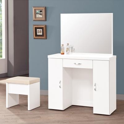 Boden-羅雅3尺純白化妝桌/鏡台(贈化妝椅)-90x40x141cm