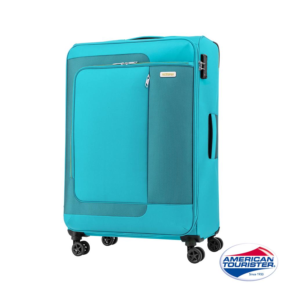 AT美國旅行者 25吋Sens極簡色塊布面可擴充TSA登機箱(土耳其藍/黃)