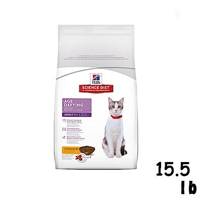 【希爾思Hills】成貓抗齡配方15.5lb(11歲以上-高齡貓)
