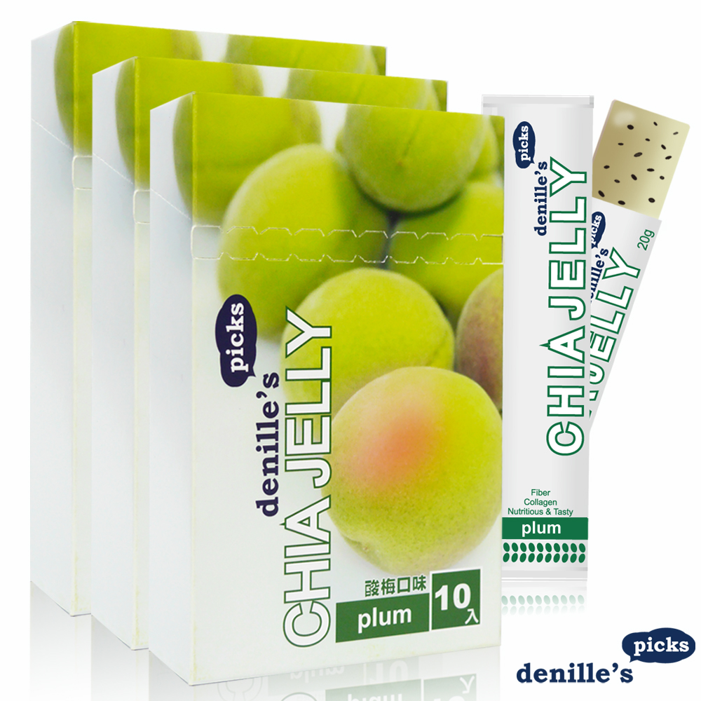 denille's picks 奇亞籽膠原美美凍3盒組 (酸梅口味10支裝)*3盒