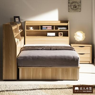 日本直人木業 WORLD明亮風3.5尺單人抽屜床組加7尺收納邊櫃