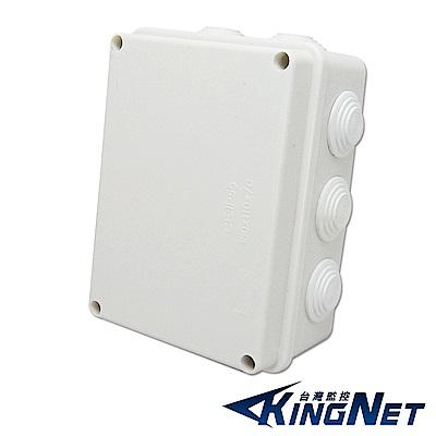 KINGNET 弱電監控防水盒 弱電設備防護 螺絲鎖防破壞設計
