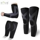 SNUG真品運動壓縮套-2件再送除臭襪乙雙