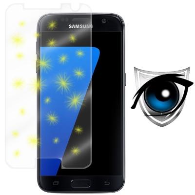 D&A Samsung Galaxy S7 (5.1 吋)日本9H藍光超...