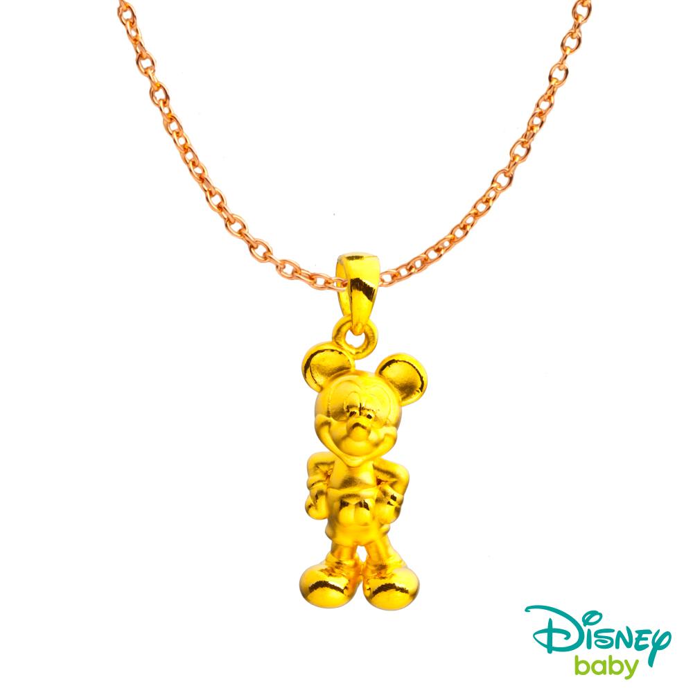 Disney迪士尼系列金飾 黃金墜子-可愛米奇款 送項鍊