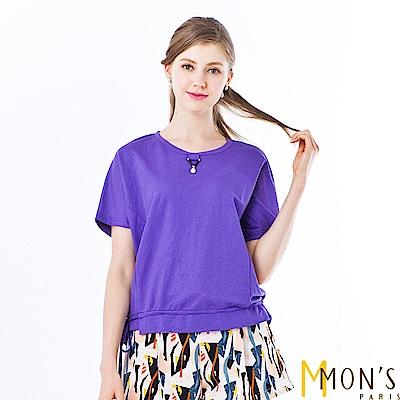 MONS 簡約風抽繩造型上衣