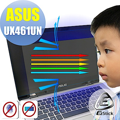 EZstick ASUS UX461 專用 防藍光螢幕貼