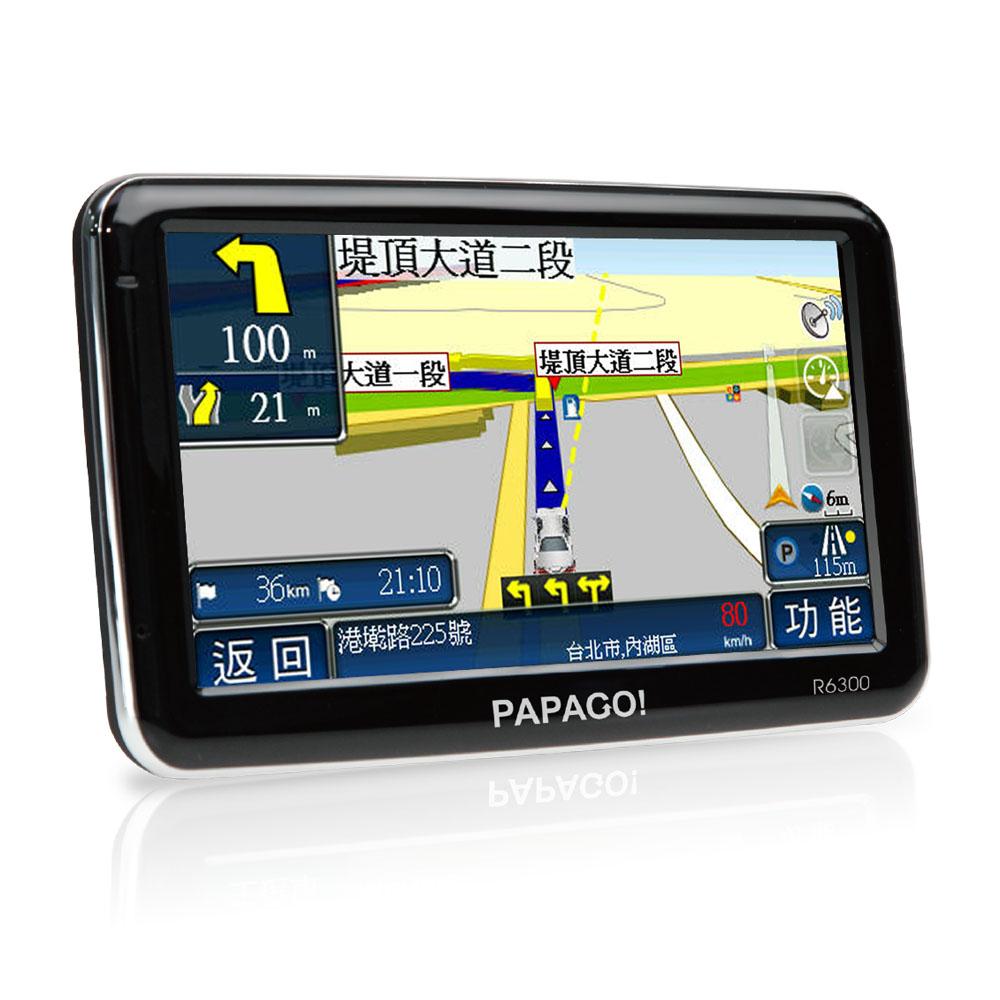 PAPAGO R6300 5吋高畫質多功能聲控GPS衛星導航-快