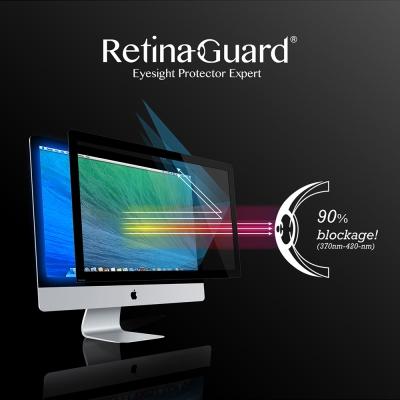 RetinaGuard 視網盾防藍光螢幕護目鏡 iMac 21.5 吋