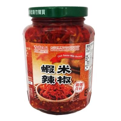 耆盛 蝦米辣椒(370g)
