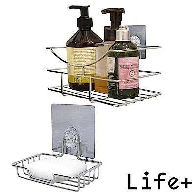 Life Plus 環保無痕魔力貼掛勾 瓶罐收納架 肥皂架