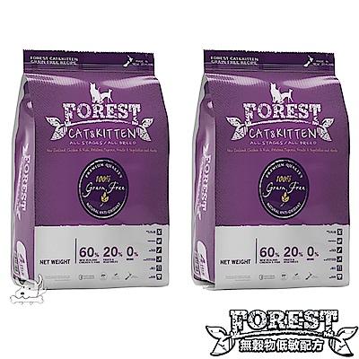 FOREST 森鮮 無穀物低敏天然全貓糧-魚肉配方 4磅 X 2包