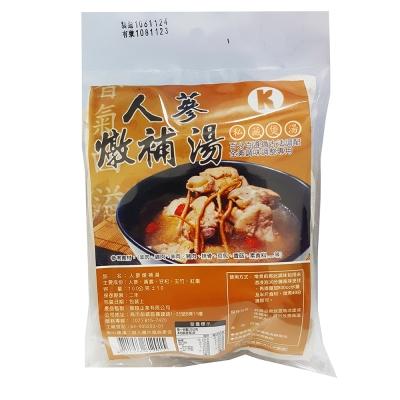 展瑄 人蔘燉補湯調理包(100g)