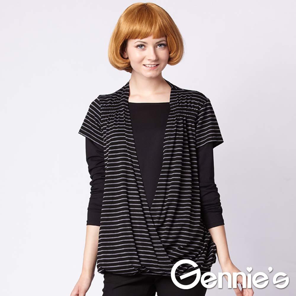 【Gennie's奇妮】條紋垂墜感哺乳衣-黑(GN039)