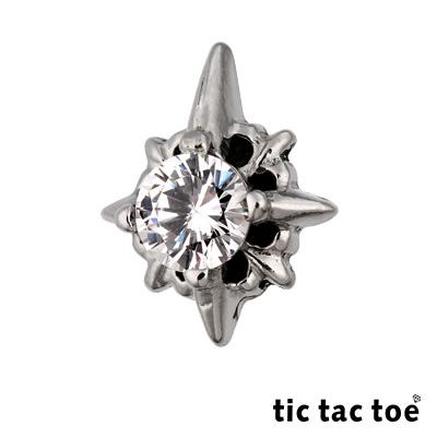 tic tac toe 北極星白鋼耳環(單一入)