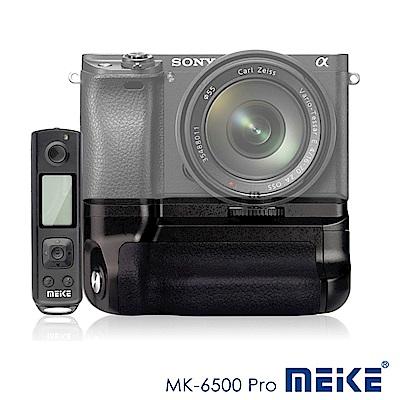 Meike 美科 SONY A6500 Pro 垂直手把 (附遙控器)