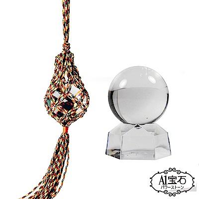 A1寶石  擺飾2入組-五色繩白水晶球吊飾/鎮座開運五行化煞鎮宅