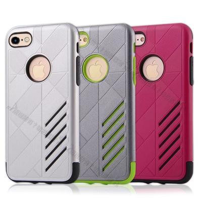 VXTRA 神盾 iPhone 6s/6 4.7吋 防滑雙料手機殼