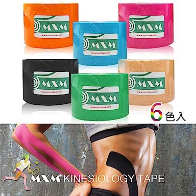 韓國MXM 運動彈性貼布6入(膚橘藍紅黑綠各20片5cmX25cm)