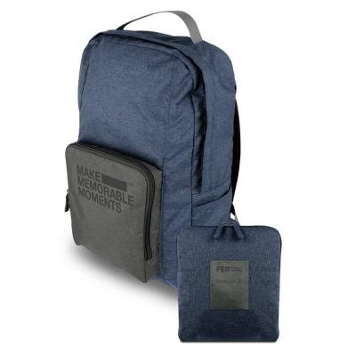 ALIFE FB系列可折疊旅行收納後背包