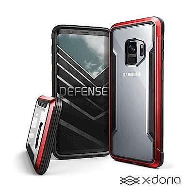 x-doria SAMSUNG S9 刀鋒極盾防摔手機殼 - 熱情紅