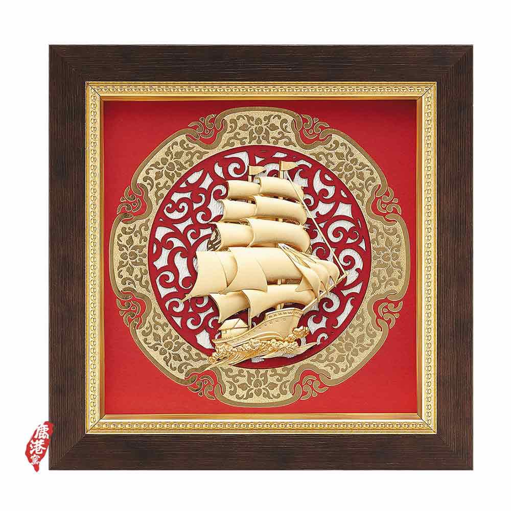 My Gifts-立體金箔畫-一帆風順(圓形窗花系列20.5x20.5cm)