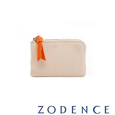ZODENCE 義大利羊皮柔軟拉鍊帶設計零錢包 淺杏