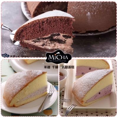 專業烘焙蛋糕店-米迦-任選6盒波士頓派