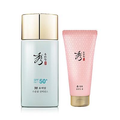 Sooryehan 秀雅韓 酵活水隔離防曬1+1組