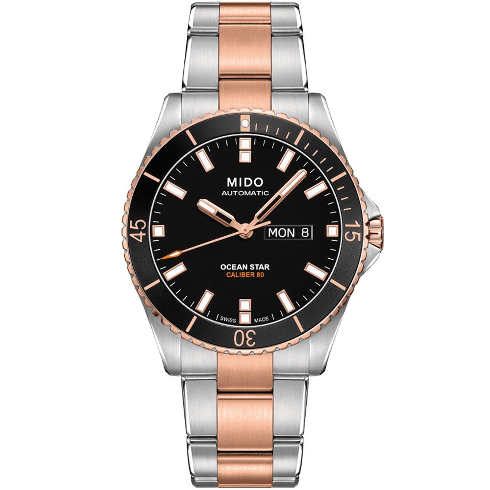 MIDO 美度 Ocean Star 海洋之星潛水腕錶-紳士金42mm