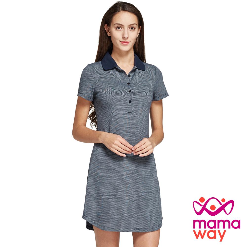 孕婦裝 哺乳衣 POLO哺乳洋裝(共二色) Mamaway