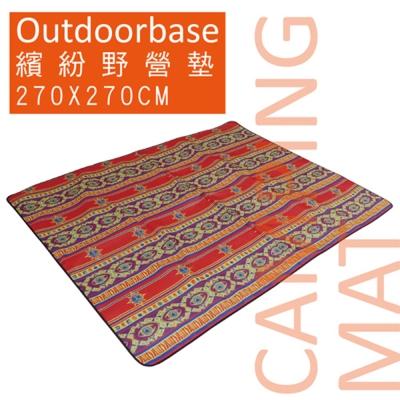 【Outdoorbase】繽紛桔-6人防水鋁膜野營墊(270*270cm)_紅彩