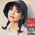 Seoul Show 戶外休閒防曬遮陽輕薄漁夫帽 黑色