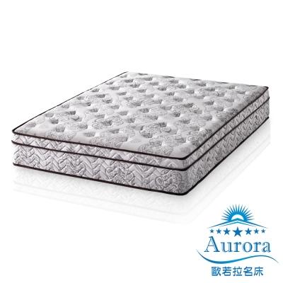 歐若拉 三線25cm高筒特殊QT舒柔布獨立筒床墊(護邊強化)-單人3尺