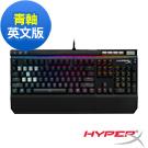 Kingston 金士頓 HyperX Elite RGB 青軸 機械式鍵盤《英文版》