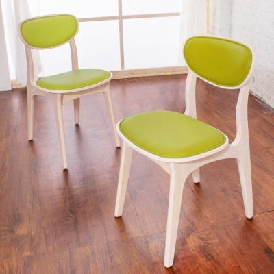 Boden-莉亞簡約實木餐椅/單椅(綠色)(四入組合)-43x49x79m