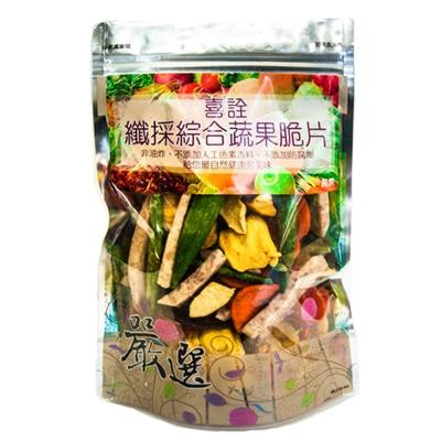 喜詮 纖採綜合蔬果脆片(280g/包)